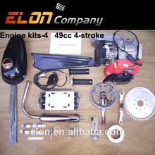 49cc 4 stroke engine( engine kits--4 )