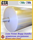 HOT Sale! Tan color Low-noise bopp film OEM adhesive tape, bopp jumbo roll tape corona treated film