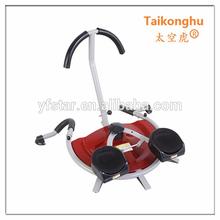 Women Leg Exerciser Mini Circle TK-034