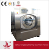 10kg to 100kg lavadero equipo / Lavadora Industrial / lavadoras industriales / laundry machine/ Laundry Washing Machine Dryer