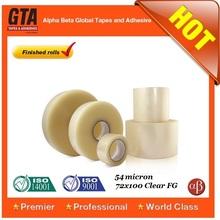 Good looking FG 54 micron 72mm x 100M bopp box packing tape