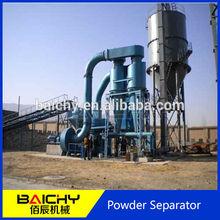 Construction Machinery Coarse Powder Cyclone/Powder Separator