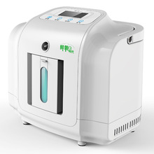HNC factory made PSA portable oxygen generating machine for home use hot selling