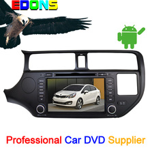 Kia accessories pure android 4.2 8'' car stereo for RIO spice with radio tv fm gps multimedia system