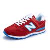 2014 newest running shoe unisex canvas shoe brand sneaker