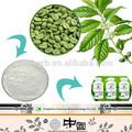 غير المعدلة وراثيا، الخالية من الجلوتين انخفاض السعرالعشبية حبوب منع الحمل ضئيلة الخضراء
