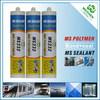 Waterproof tile ms sealant elephant glue