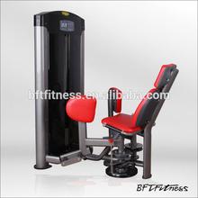 BFT-2005 Bodyperfect Inner Thigh Exerciser/ fitness equipment