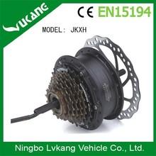 Electric Bike Hub Gear Motor Suppliers
