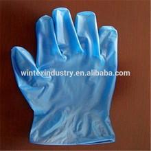 13g nitrile coated glove;nitrile cotton gloves;nitrile green glove