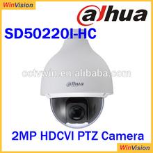 1Channel Audio In 2MP 20x Optical Zoom IP67 Waterproof PTZ Dome HDCVI Camera Dahua SD50220I-HC