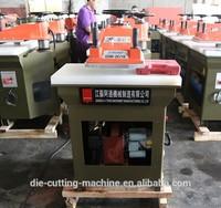 hydraulic paper cup die cutting machine (manufacturer)