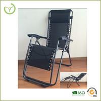 Folding recliner zero gravity chair outdoor beach chair