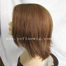 High Quality Hotsell 100% Human Hair Natural Texture Wig