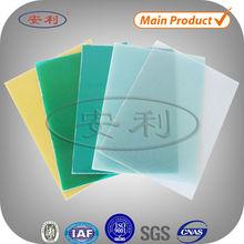 ANLI PLASTIC easy assembly fiberglass transparent plastic cover