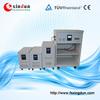 portable solar power generator 1kw/3kw/5kw