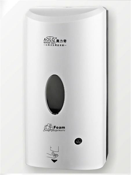 Sanitary Ware Suppliers In Dubai Hand Free Soap Dispenser