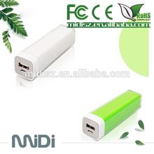 Low price fashionable mini power bank, portable power bank 2600mah or mobile phone