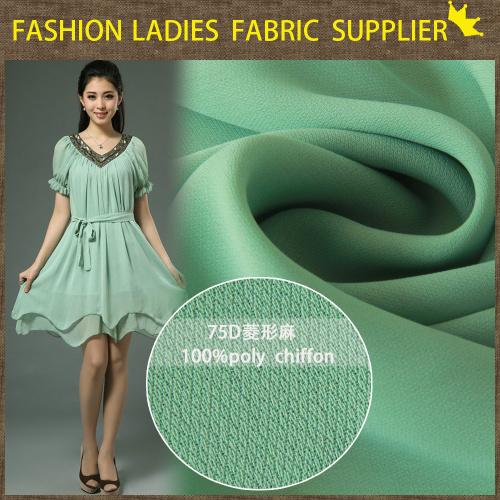 cabo de laço de tecido de pelúcia comprar tecido modelos de blusas maxi vestidos chiffon tecido
