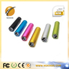 A GRADE BATTERY battery cell phone charger with 1 year warranty