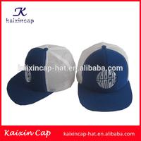 wholesale custom-made flat brim plastic closure design your own embroidery logo mesh snapback cap