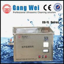 Best hot sale high effictive ultrasonic cleaner manual ultrasonic cleaner