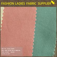 coolmax fabric modal fabric tc poplin wholesale cotton poplin fabric