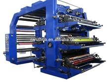 newest mini plastic film blowing gravure printing machine