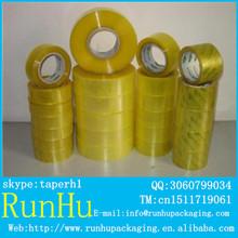 packing tape maker, adhesive tape maker, China packaging tape maker