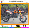 50cc Dirt Bike/Kids Used Dirt Bikes DB008B