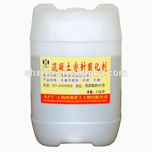 Concrete waterproof treatment concrete hardener