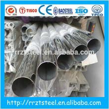stainless steel tube & 304 stainless steel pipe price & seamless stainless steel pipe