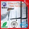 Epoxy powder coating Spray powder coating in guard bar pure polyester