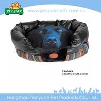 Pet Plush Cozy Craft Cheap Luxury Dog Bed