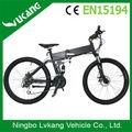 alta qualidade bicicletaelétrica fábrica