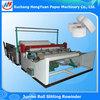High Speed Jumbo Roll Slitting Machine , Toilet Paper Slitting Machine 13103882368