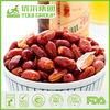 2014 Wholesale Salted fried peanuts, fried peanuts on promotion