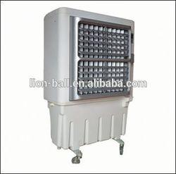 lion-ball air cooler home use
