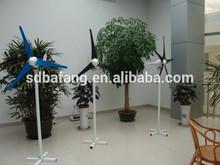 300w portable wind turbine generator