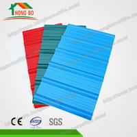 Foshan Exporter 4-Layers Apvc Kerala Roof Tile Prices