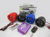 MP3 music motorcycle alarm with FM radio DC 12 V waterproof