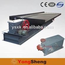 Manufacturing gold separating machine shaking table ,jig machineetc.
