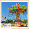 Attractive amusement park indoor amusement flying chairs cheap