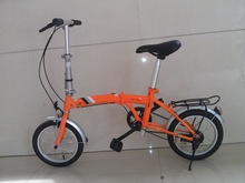 Cheap folding bicycle mini folding bicycle mini folding bike made in china