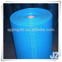 hot sale!! best glue for rubber fiberglass mesh