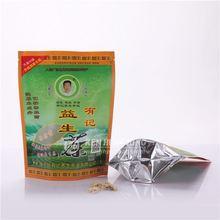 Food Grade EU Standar Custom Printed Zip Lock Stand up Plastic Pouches for Tea