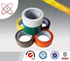 Strong Adhesive Packing Tape/packaging & printing bopp tape