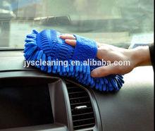 Ultrafine Fiber Chenille Anthozoan Gloves Car Washer Supplies Car Wash