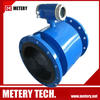 Liquid control flow meter MT100E from METERY TECH.