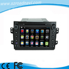 Roadnavi 8inch Android in car dvd player For Suzuki SX4 2006-2012 with GPS